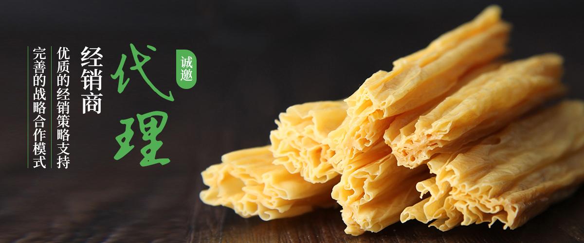 亚虎手机app下载亚虎官网客户端下载豆制品有限公司